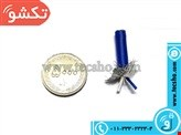 CABLE MICROPHON PROEL BLUE