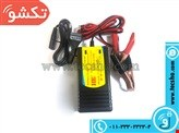 SHARJER 24V 1.5A BATTERY KHOSHK PORTABLI