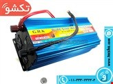 INVERTOR 3000W 12 TO 220 G.H.K SINOSI