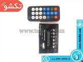 BORD USB SOTI BLACK 12V MP3 PlAYER 5*7