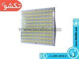 LED SAFEHI 120*120 240PCS