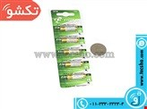 BATTERY A27 ALKALINE