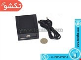 CARD READER RFID 125K R10D-USB-8H10D