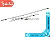 LED BAR SUMSUNG 40 INCH F 13LED