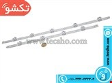 LED BAR LG 47 INCH LB-LF 9LED(A.B)