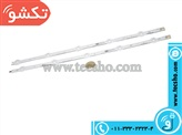 LED BAR LG 42 INCH LN 10LED 3V