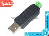 MAJOL USB TO RS485