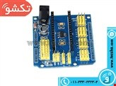 BORD SHIELD ARDUINO NANO