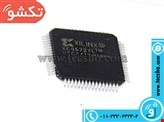 XC9572XL VQ64 PIN