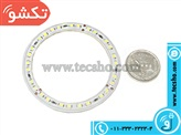 LED RING GHOTR 9CM