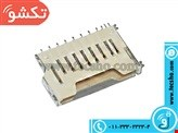 SOCKET MMC 9PIN MEDIUM(268)