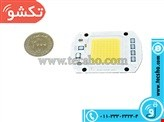 LED WHITE 50W 220V COB