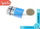 BATTERY KETABI 9V OSEL