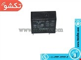 RELE 12V 8A 4PIN DG1U TV-5