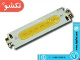 LED WHITE 12V KHATI SMALL COB