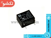 RELE 12V 5A 4PIN MEISHUO MPD-S-112-A