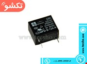 RELE 24V 5A 4PIN MEISHUO MPD-S-124-A