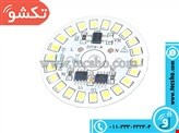 BORD LAMP WHITE 15W 220V