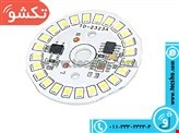 BORD LAMP WHITE 12W 220V