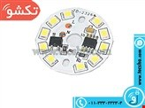 BORD LAMP WHITE 5W 220V
