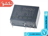 RELE 24V 5A 2CONT 8PIN TIANBO(120)