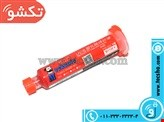 RANG MOHAFEZ RED MADAR CHAPI MODEL LVH900