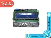 BORD SHIELD ARDUINO LCD 2*16