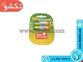 BATTERY GHALAMI GP SHARJI 2100MA 2PCS
