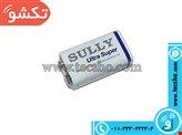 BATTERY KETABI 9V SULLY