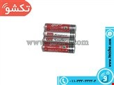 BATTERY NIM GHALAMI SANNINE 4PCS