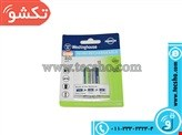 BATTERY NIM GHALAMI WESTINGHOUSE SHARGI 800MA 2PCS