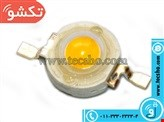 LED YELLOW 1W POWER SMD