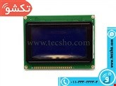LCD GERAFIKI BLUE 64*128 MODEL 12864Z