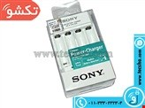 SHARJER  BATTERY GHALAMI 4 TAI SONY BCG-34HHU
