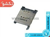 SOCKET SIMCARD 6PIN