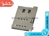 SOCKET SIMCARD 8PIN TYPE A