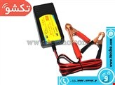 SHARJER 13.8V 3A BATTERY KHOSHK PORTABLI HE